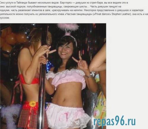 Классные проститутки по Измайлову