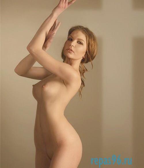 Проститутка Евка реал фото