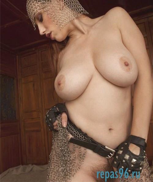 Проститутки-азиатки Подволочиска