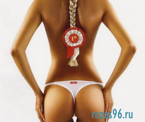 Проститутка Магдолини 100% реал фото