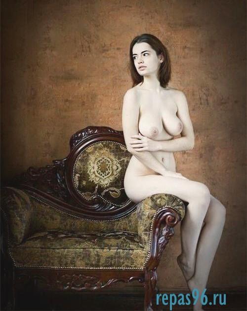 Проститутка Нами