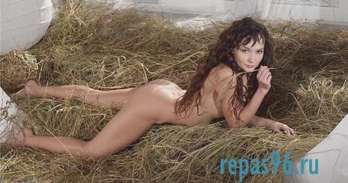 Проститутка Мока 100% реал фото