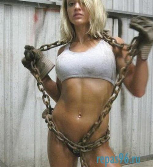 Проститутка Рыся