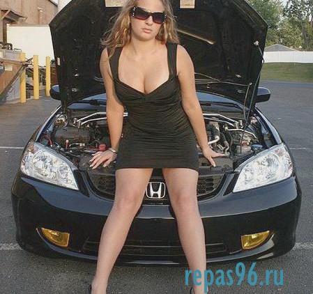 Геи проституты саратов