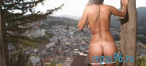 Сайт с проститутками Сарыагаша