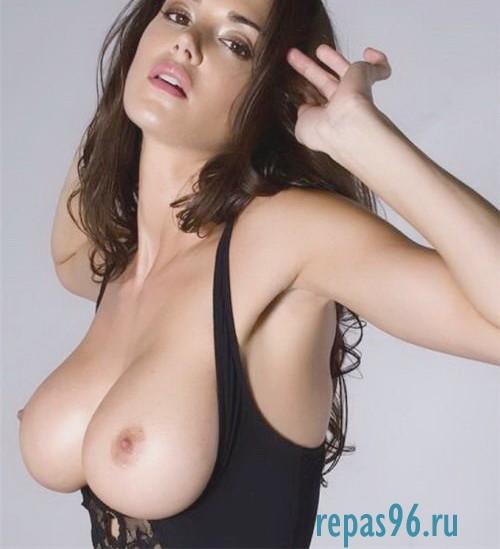 Путана Ванди