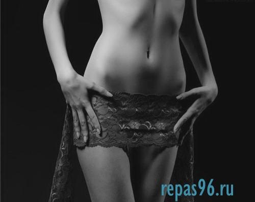 Цена проституток Нариманова.