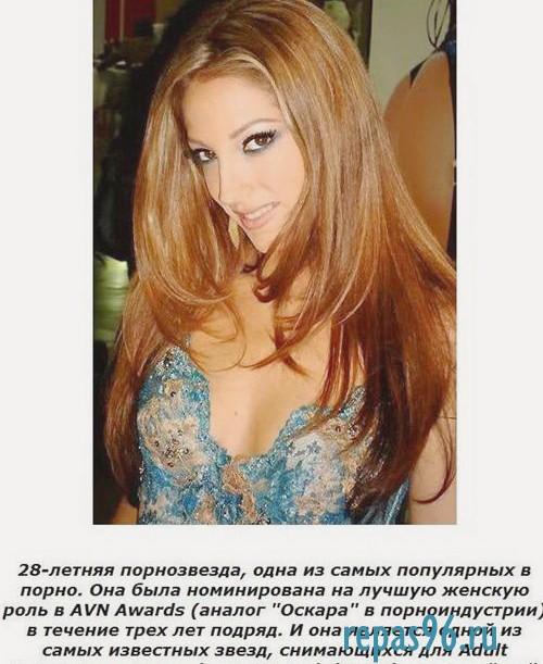 Девушка проститутка Шушанна