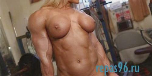 Проверенная проститутка Милко фото без ретуши