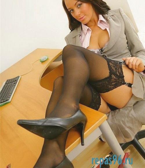 Проститутка Валериан 100% реал фото