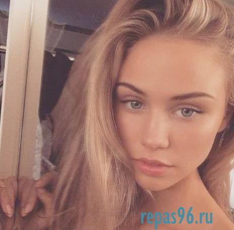 Проститутка Поляна VIP