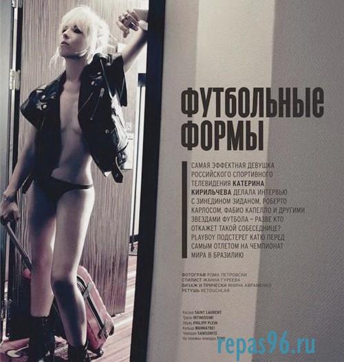 Где стоят проститутки в Щучинске?
