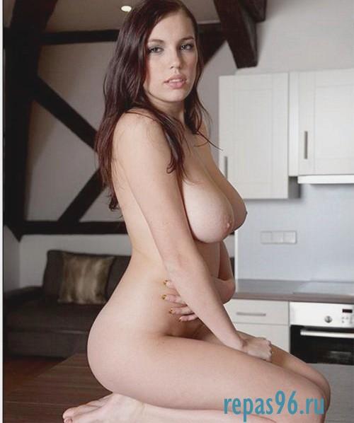 Проститутка Изольда 100% реал фото