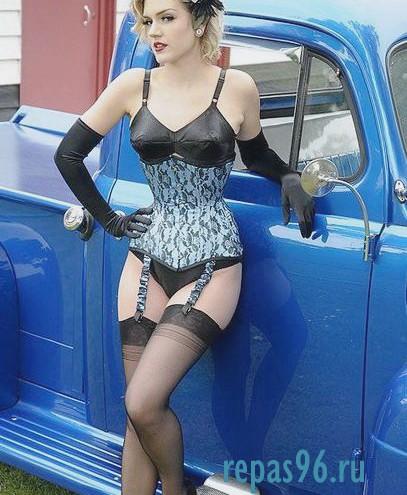 БДСМ-проститутки в Купино