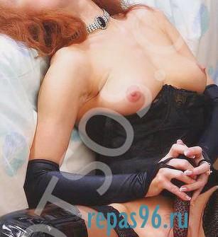 Проститутка Суся