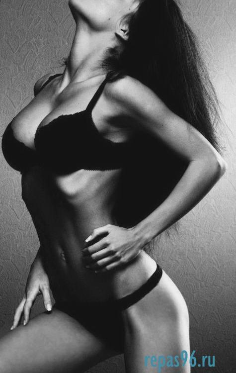 Проститутка Энор 100% реал фото