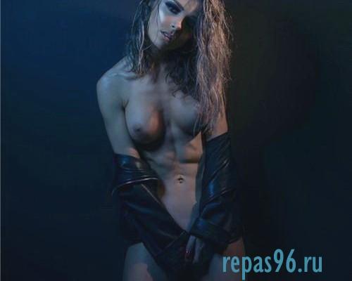 Проститутка Веруся 100% реал фото