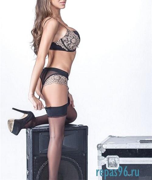Проститутка Юлиане ВИП