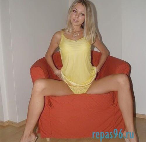 Проститутка Аги фото 100%